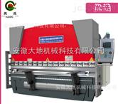 厂家直供WF67K系列80t/3200电液伺服数控折弯机