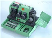 三次元振动研磨机