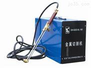CG2-11C磁力管道切割机、磁力切割机