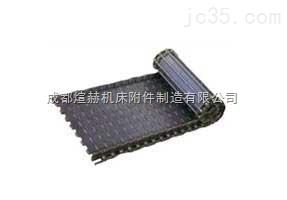 自贡排屑机输送链板 重庆31.75链板成都供应商产品图片