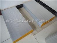 耐油耐腐铝型防护帘