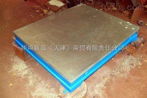 铸铁基础平台-基础平板规格