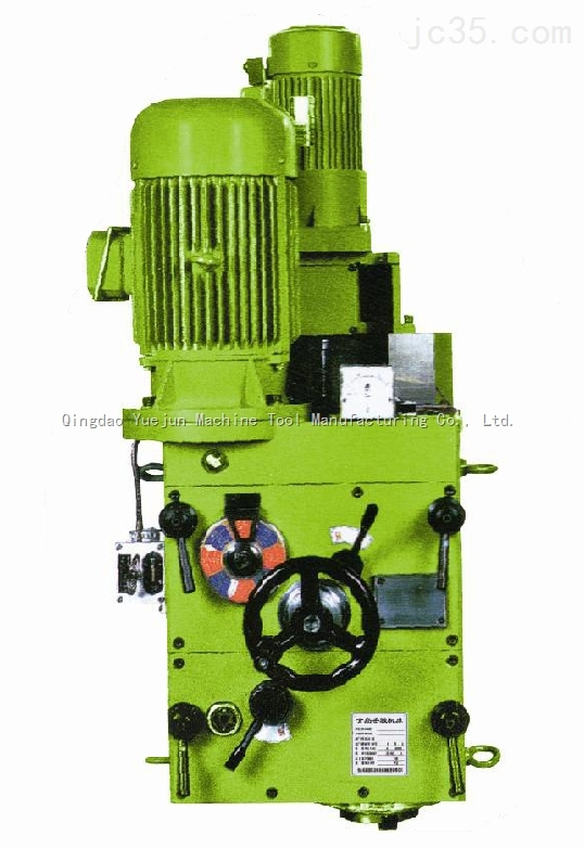 The milling head