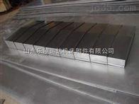 规格齐全供应潍坊卧式加工中心防护罩,淄博立式加工中心防护罩