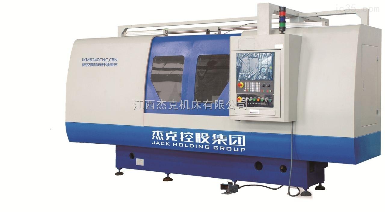 JKM8240数控随动曲轴磨床厂,价格