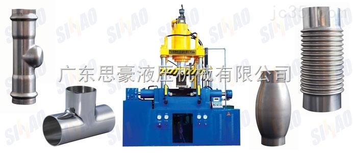 水胀油压机_胀型油压机_油压机设备