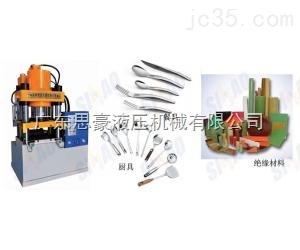 四柱油压机  万能油压机  主缸下置液压机 快速油压机 三梁四柱液压机 200T油压机