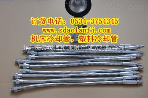 耐用可调金属冷却管,万向塑料冷却管,塑料穿线拖链,穿线钢制拖链