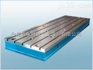 焊接用平板