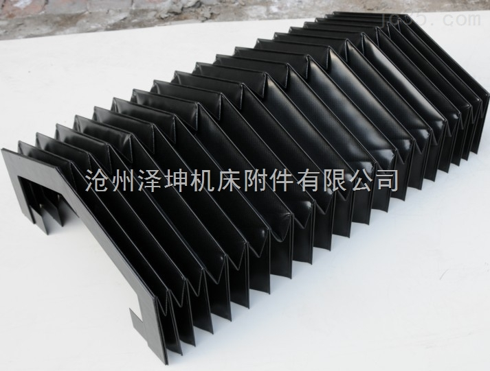 角铁式法兰风琴防护罩