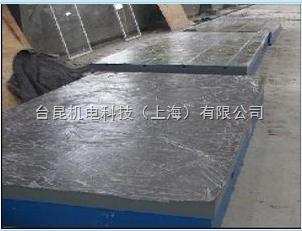 铸铁平板平台