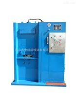 江阴重型剪切机厚板专用剪切机剪切厚度30-120mm
