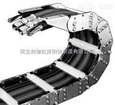 昆明钢制拖链制造、昆明官渡TL65电缆坦克链制造厂、电缆运行拖链