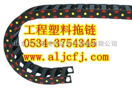 青海抗氧化桥式塑料拖链,全封闭塑料拖链,全封闭钢铝拖链,全金属矩形软管