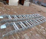 TL95钢制拖链价格,TL125钢制拖链厂