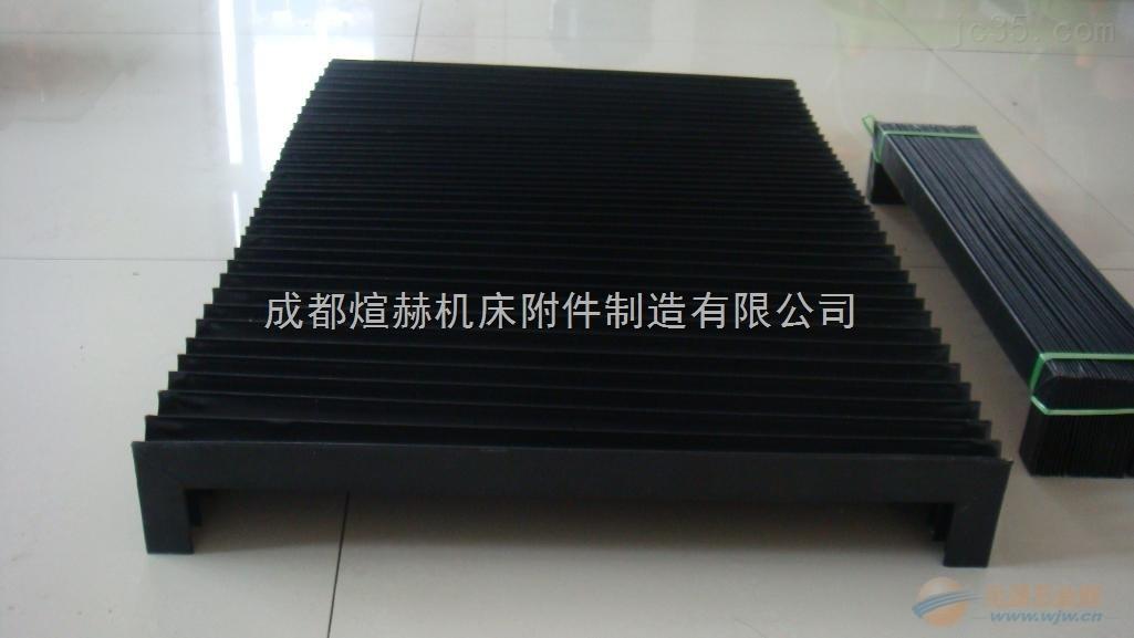 圆形方形八角形机床伸缩防尘罩厂家直供