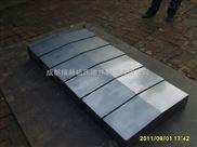 四川M7130平面磨床防护罩