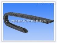 供应工程塑料拖链型号 尼龙拖链厂家产品图片