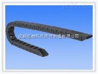 桥式耐酸碱增强型塑料拖链【】