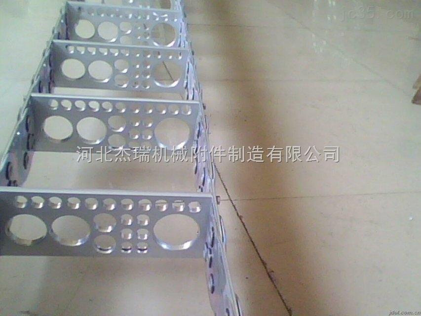打孔式钢铝拖链制造厂家