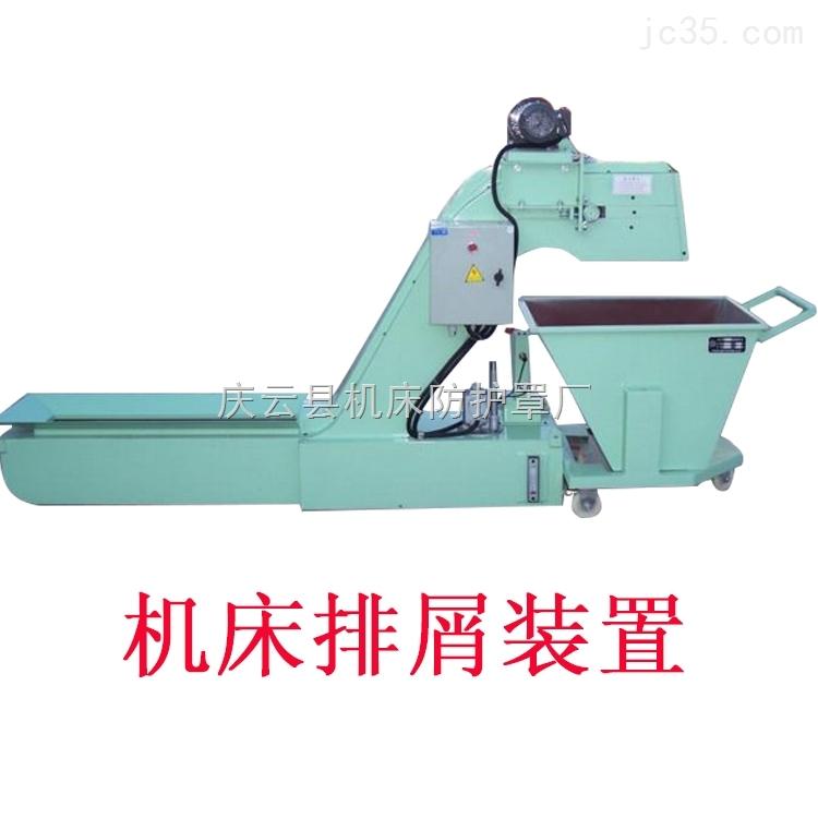 数控机床排屑机 链板式排屑机 定制产品