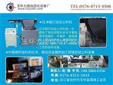 高频炉红冲淬火感应送料机/,