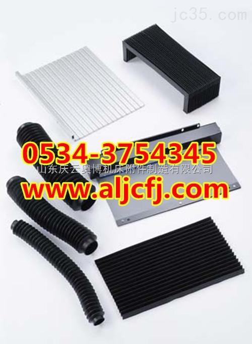 铝型材导轨防护帘,铝型材槽板撞块,刮削板