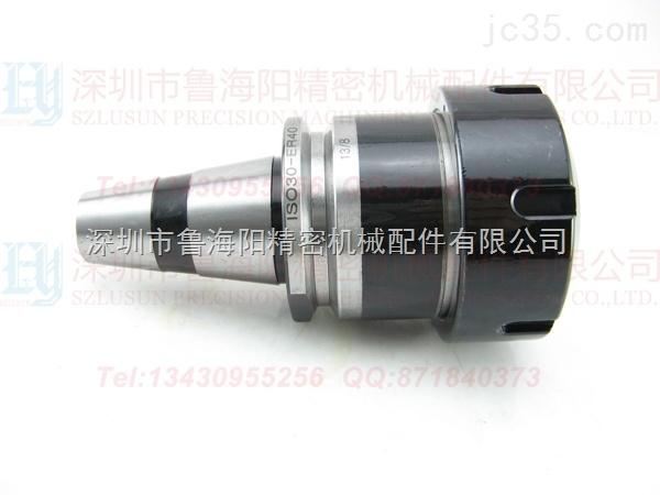 现货出售ISO30-ER40数控刀柄高速刀柄木工刀柄
