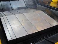 大连钢板防护罩技术参数,大连钢板防护罩产品,大连钢板防护罩