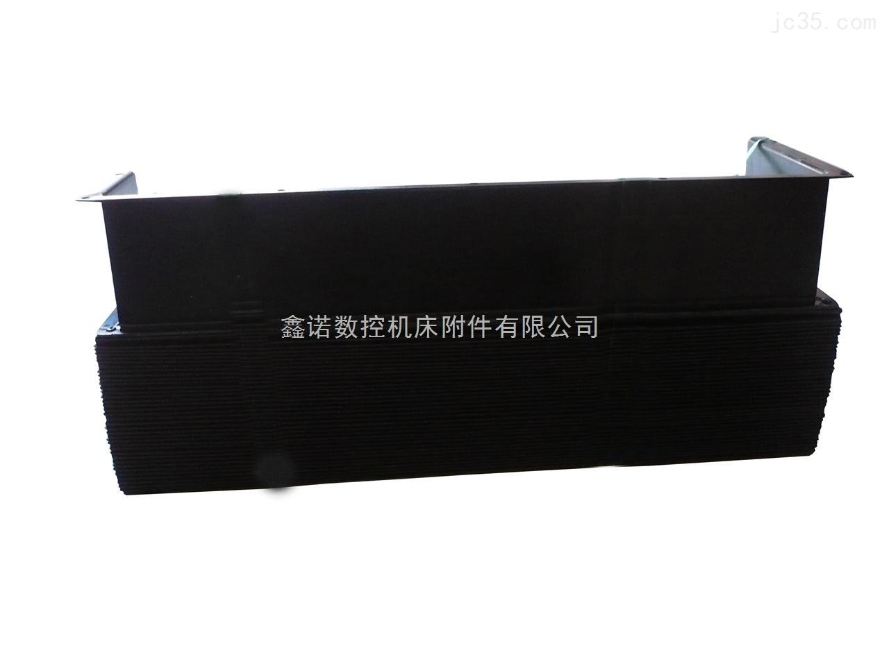 风琴导轨防尘罩  风琴导轨防护罩
