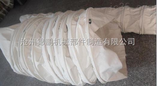 水泥卸料口布袋