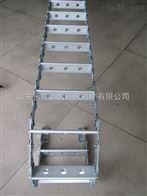 济宁钢制拖链价格,济宁钢制拖链厂