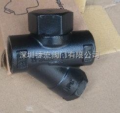 斯派莎克TD16热动力式疏水阀