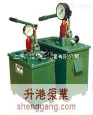 手动试压泵SYL_手动打压泵