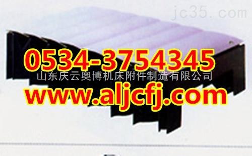 淄川铠甲式 伸缩防护罩,风琴式伸缩防护罩,卷帘式伸缩防护罩