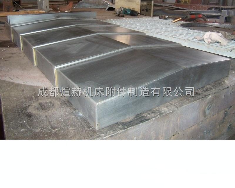 机床钢板防护罩四川厂家定做产品图片
