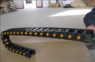 橋式塑料拖鏈