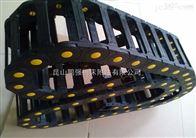 桥式塑料拖链规格