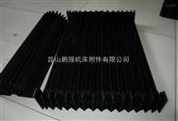 泰州机床附件-风琴防护罩