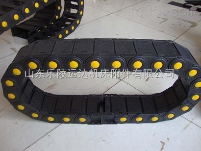 机械配套电缆保护链,青岛尼龙拖链,龙口穿线电缆拖链
