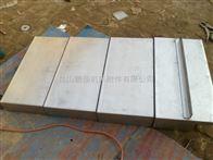 昆山鋼制拖鏈