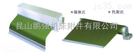 伸缩式卷帘防护罩