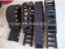 承重型穿线塑料拖链