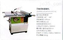 供应 YJ-275A手动型金属圆锯机,圆锯机,手动切管机