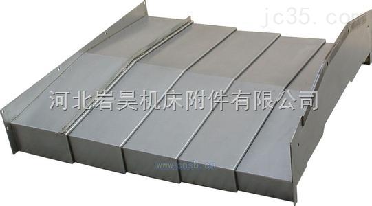 CNC机床钢板导轨防护罩