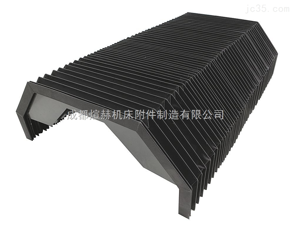 风琴式联动防护罩供应商产品图片