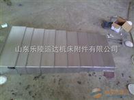 机床保护神钢板防护罩