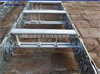 矿山机械专用金属拖链