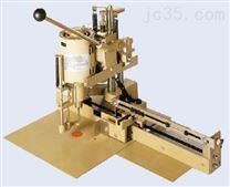 得力钻孔机 种树钻孔机