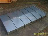 南昌数控机械设备钢板防护罩,韶关不锈钢板机床导轨防护罩